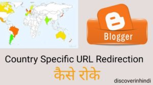 Stop blogger country specific domain