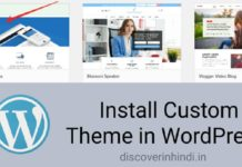 Custom theme wordpress par kaise install kare