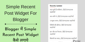 Simple recent post widget for blogger in hindi