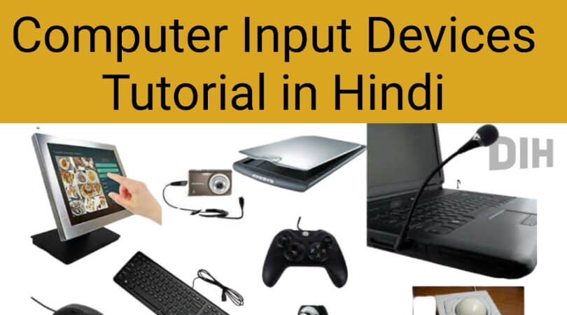 Computer Input Device Tutorial in Hindi