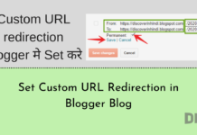 Custom url redirection in blogger blog