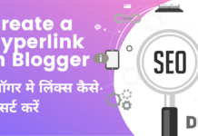 Create hyperlink in blogger