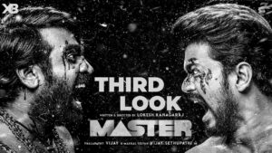 Master movie download available