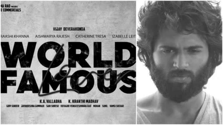 world famous lover movie