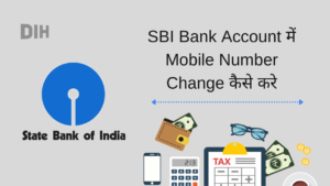 sbi bank account me mobile number change kaise kare