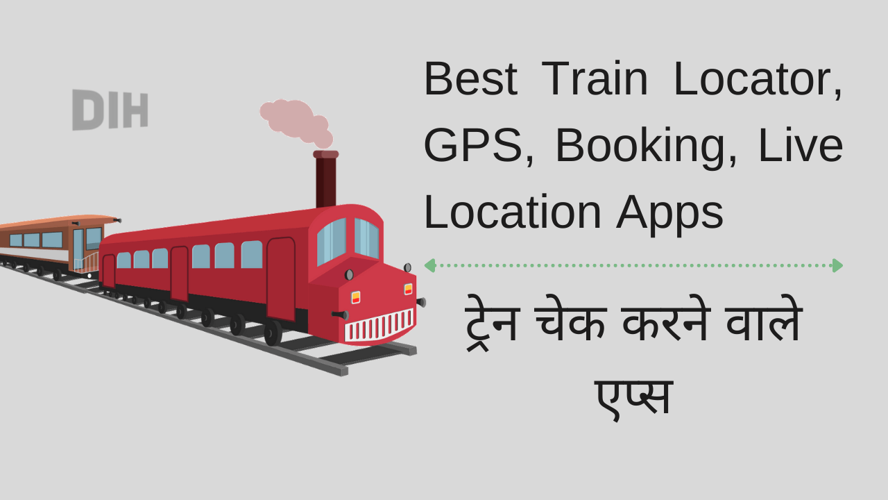 Train dekhne karne wala app