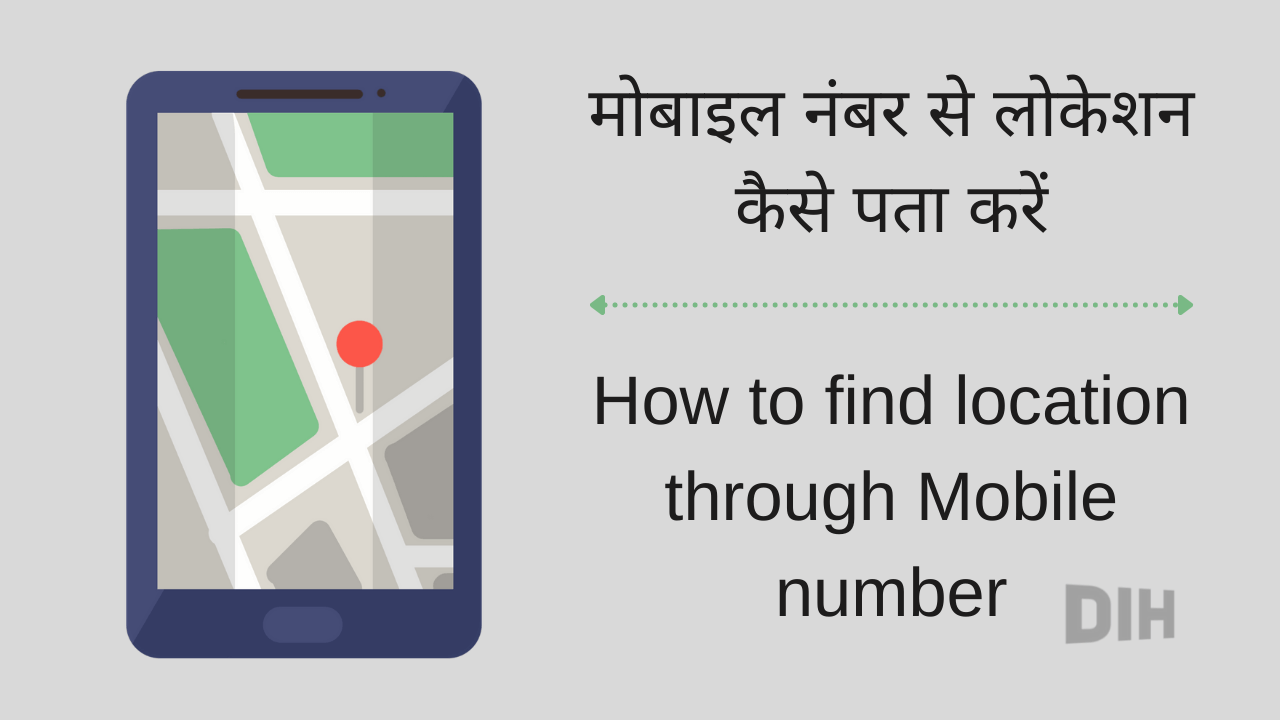 how to find location through mobile number