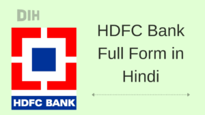 hdfc bank full form in hindi